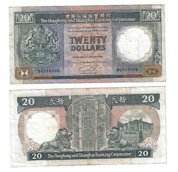 HONG KONG 1 DOLLAR 1956  FINE