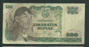 INDONESIA 100 RUPIAH 1977 P 116 UNC