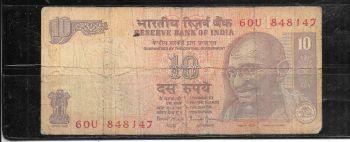 INDIA 50 RUPEES 2009  UNC