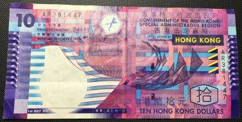 HONG KONG 5 DOLLARS 1975 HSBC P-181f  UNC