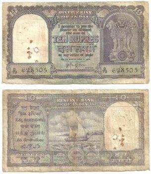 INDIA 500 RUPEES 2010 P 99 UNC
