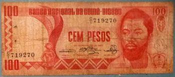GUINEA BISSAU 500 PESOS 1990 P-12 UNC