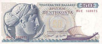 Greece- 50 Drachmas 1964 UNC