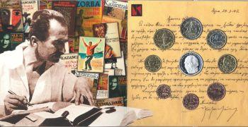Greece kazantzakis euro set 2007