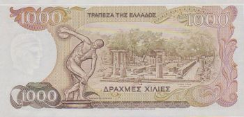 Greece- 1000 Drachmas 1987 UNC