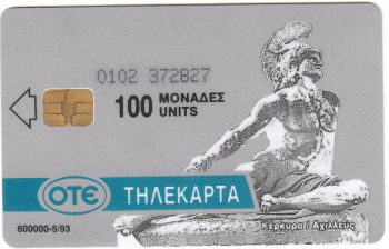 Corfu /05-93/ tirage: 600000