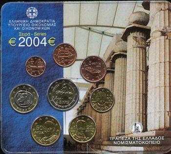 Greece - Official BU Set 2004