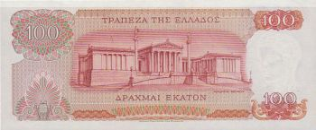 100 Drachmas 1967  UNC