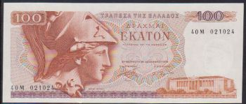 GREECE NOTE 100 DRACHMAI 1978 UNC
