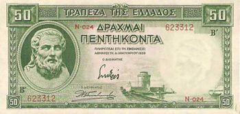 Greece 50 drachmas 1939 UNC