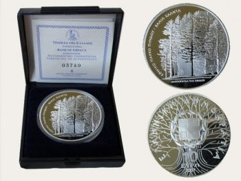 10 Euro Silver Proof, National Park of Mount Pindos, Black pine trees, 2007