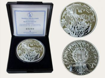 10 Euro Silver Proof, National Park of Mount Pindos, Valia Calda, Birds and flowers, 2007
