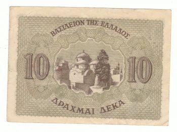 Greece 10 drachmas 1944 VF!!!!