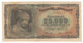 Greece 25000 drachmas 1943  EF!!!