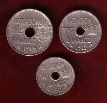 Greece  5, 10, 20 Lepta  1912