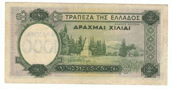 Greece 1000 drachmas 1939 VF!!!