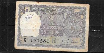 INDIA 100 RUPEES 2009 UNC