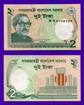 BANGLADESH 2 TAKA 2011 UNC