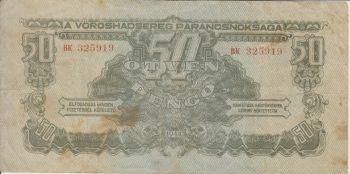 Hungary 100 PENGO 1930 P-98 AUNC