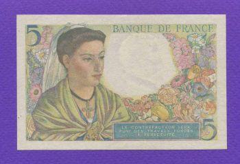 FRANCE 5 FRANCS 22-7-1943 ΑUNC