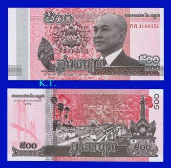 CAMBODIA 500 RIELS 2014 (2015) SIHAMONI & NAK LOEUNG UNC