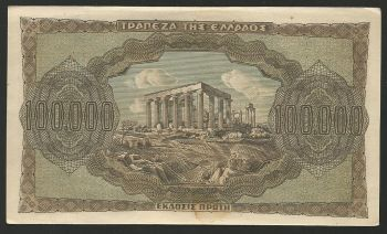 Greece: Drachmae 100.000/21.1.1944 aUNC! (Type I )