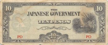PHILIPPINES 1 PISO 1969 UNC