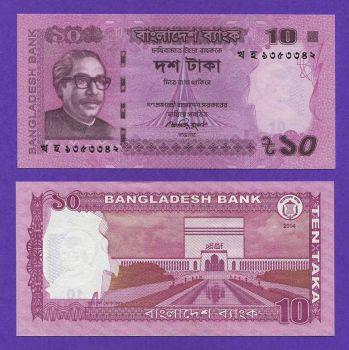 BANGLADESH 10 TAKA 2014 (2015) UNC