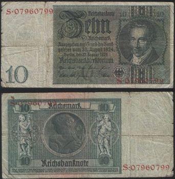 ΑΝΑΤΟΛΙΚΗ ΓΕΡΜΑΝΙΑ 50 MARK 1979 P FX5 UNC