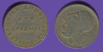 2 Δραχμές 1926