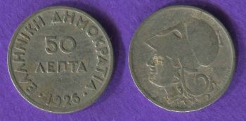 50 Λεπτά 1926