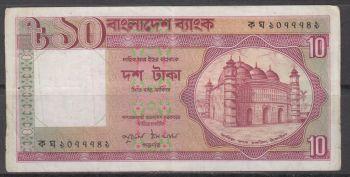 BANGLADESH 5 TAKA 2014 (2015) UNC
