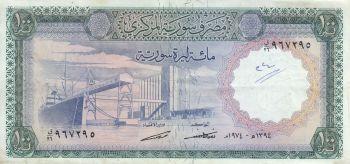 SYRIA 500 POUNDS 2013 (2014) UNC