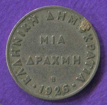 1926Β 1 Δραχμή