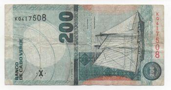 CAPE VERDE 200 ESCUDOS 2005 UNC