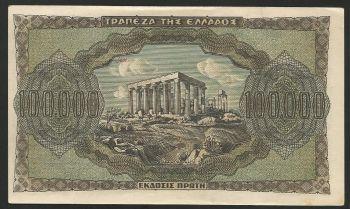 Greece: Drachmae 100.000/21.1.1944 aUNC! (Type IV )