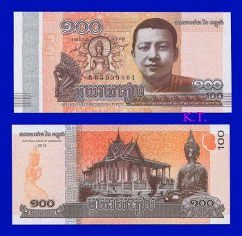 CAMBODIA 100 RIELS 2014 (2015) MONK BUDDHA Norodom UNC