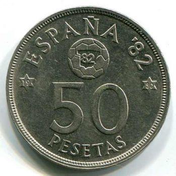 SPAIN 50 PESETAS 1980 (1982) XF