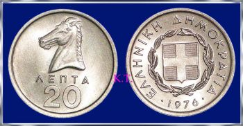 20 ΛΕΠΤΑ 1976 ΑΚΥΚΛΟΦΟΡΗΤΟ