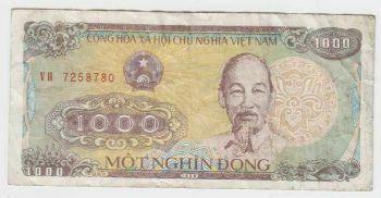 VIETNAM 1 BUNDLE, 100 Pcs 500 DONG 1988 P101 UNC