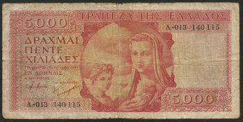 Greece:Drachmae 5.000/1946 (Red maternity) Very rare!! Super offer!!