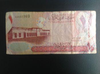 BAHRAIN 1/2 DINAR 2007-08 UNC