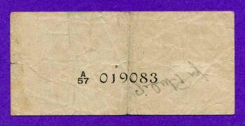 CEYLON 10 CENTS 14 July 1942 No 019083