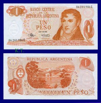 ARGENTINA 1 PESO ND (1973) P 287 UNC