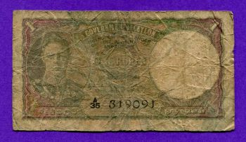 CEYLON 1 RUPEE 4 Aug 1943