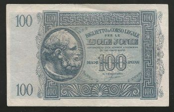 Greece: Isole Jonie Drachmae 100  AU/UNC !