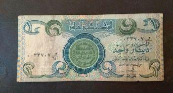IRAQ 1 BUNDLE, 100 Pcs 50 DINARS UNC