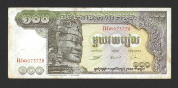 CAMBODIA 5000 RIELS 1998 P-46 Sign 17 UNC