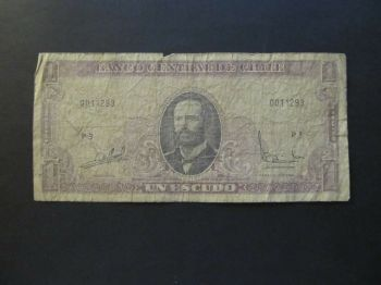 CHILE (ΧΙΛΗ) 10 ESCUDOS 1967-1976 P 143 UNC