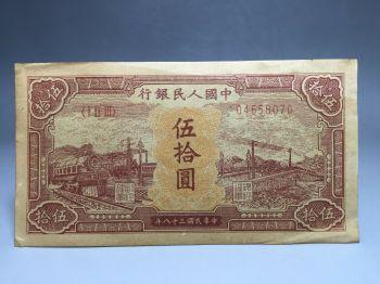 CHINA 10 YUAN 1 Οκτωβρίου 1914 XF